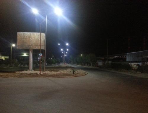 Mersin Tarsus Organized Industrial Zone
